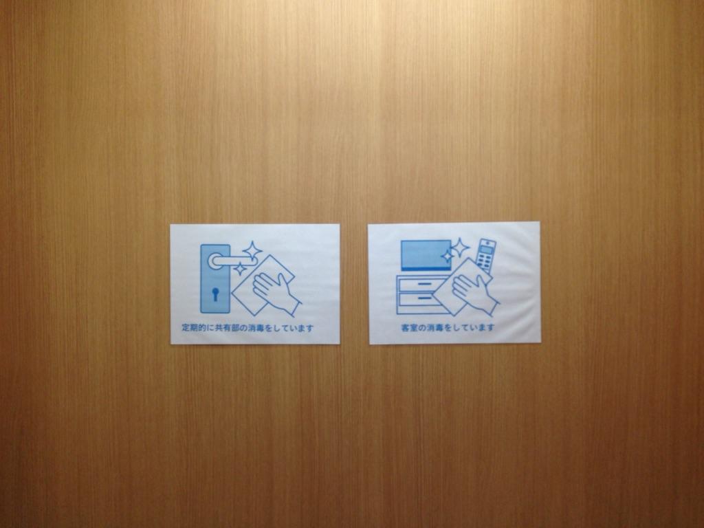エレベーター消毒貼紙